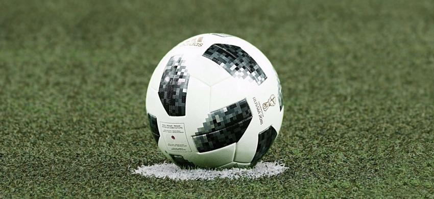 Der neueste WM-Ball